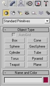 меню которое позволяет создавать и редактировать различные объекты