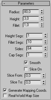 свиток Parameters с новыми параметрами