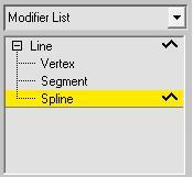 подобъект Spline