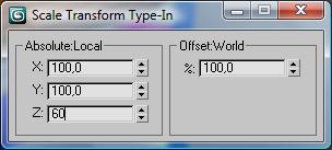 В появившемся окне укажите, что надо ужать объект по оси Z на 40%: