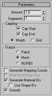 модификатор Extrude