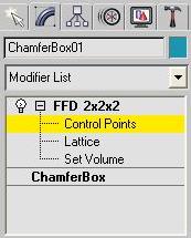 выбрать пункт Control Points