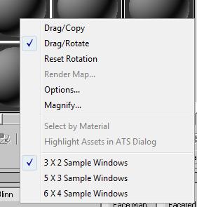 Material Editor - контекстное меню