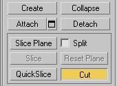 кнопка Cut